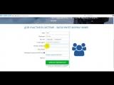 Регистрация в Bot-cash.com и Advcash.com. Оказание помощи.