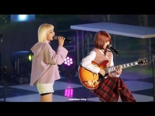 [FANCAM] 171013 Bolbbalgan4 (볼빨간 사춘기) @ Kyonggi University Festival