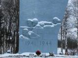 ДЕНЬ ЛЕНИНГРАДСКОЙ ПОБЕДЫ - Митинг в честь Дня снятия Блокады Ленинграда.