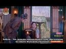 Императрица Китая серия 9.из 82 русские субтитры