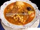 Азербайджанский суп бозбаш из баранины Кухня народов мира