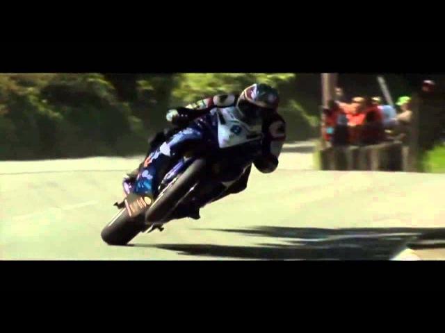 Moto - А вы когда нибудь летали ?