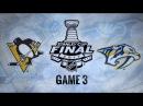 Обзор НХЛ. Кубок Стэнли 2017. Финал, матч №3. «Питтсбург» – «Нэшвилл» 15 счёт в серии 2–1 03.06.17