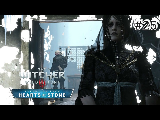 The Witcher 3: Hearts of Stone - 25 серия [Фиолетовая роза]