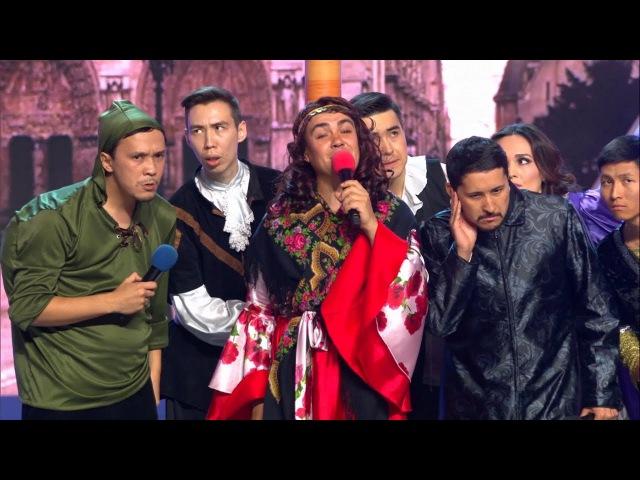 КВН Азия Mix - 2017 Летний кубок Музыкалка