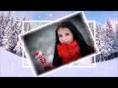 Пример слайд-шоу на тему Зима