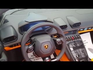 Ламборгини Хуракан (Lamborghini Huracan)