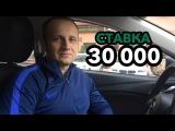 ПРОГНОЗ НА МАТЧ РУСЕНБОРГ - ЗЕНИТ | СТАВКА 30000 РУБ | КОНКУРС