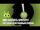 KeepVid Music - скачивание любой песни из Сети