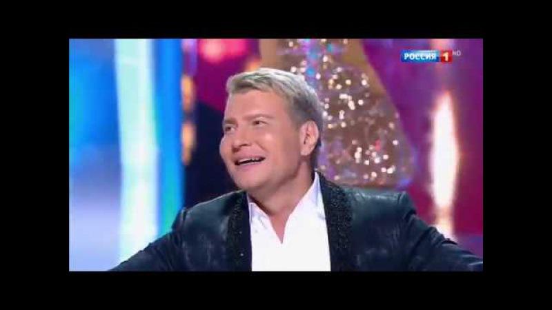 Николай Басков - Обниму тебя (Юморина 2017)