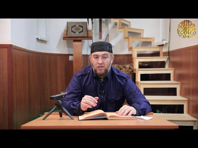 Удивительная история с начальником и задержанным | Абдуллахаджи Каспийский | Фа ...