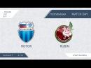 AFL17. Russia. Cup. Semifinal. Rotor - Rubin.