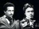Больше, чем любовь. Больше, чем любовь. Альберт Эйнштейн и Милева Марич