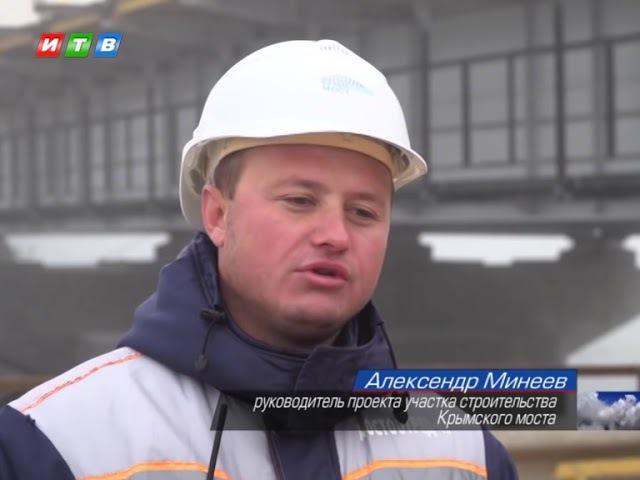 Завершён монтаж одного из морских пролётов Крымского моста