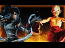 Аанг против Корры | Кто из Аватаров сильнее?
