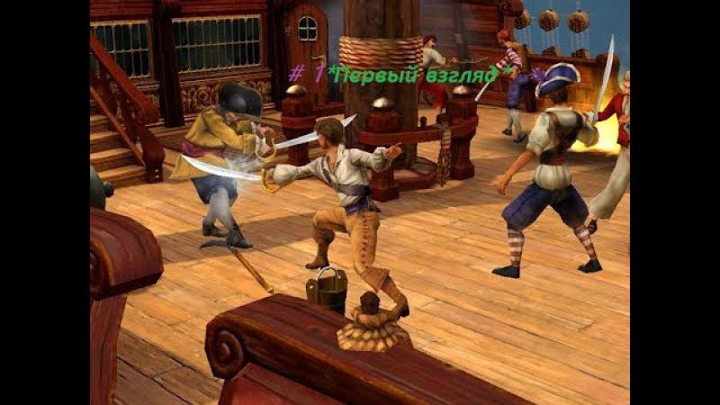 Прохождение Sid Meier's Pirates 1 *Первый взгляд* (16).
