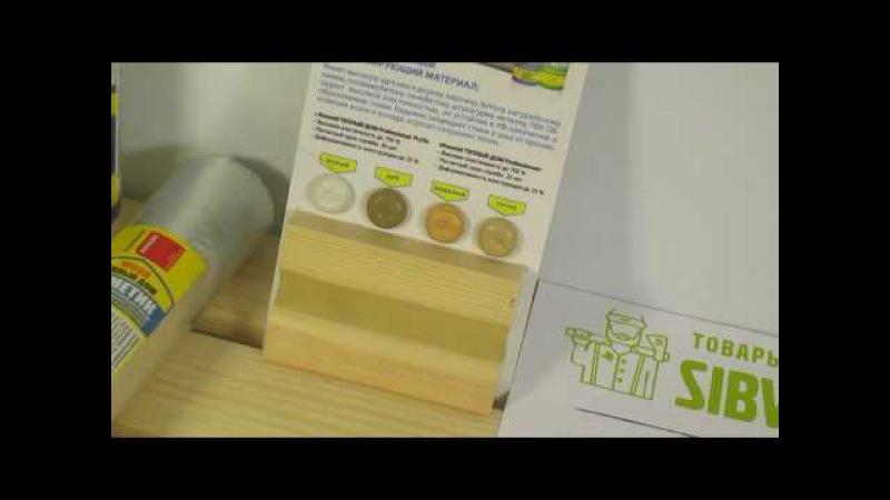 Цветовая гамма герметика для швов деревянного дома Неомид - Neomid proff