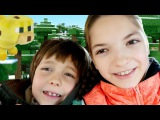 #МАЙНКРАФТ ВЛОГ #лучшиеподружки Света и Адриан #Игробой в Турции! Майнкрафт и квадрокоптер