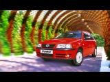 Volkswagen Pointer RU spec 2004 06