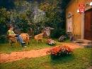 Сериал Золотая тёща 20 серия смотреть онлайн