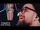 ROMAN RA - Я буду там (Lyric Video)