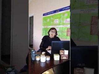 Приглашение в компанию G-Time от Шектибаевой Бибегуль