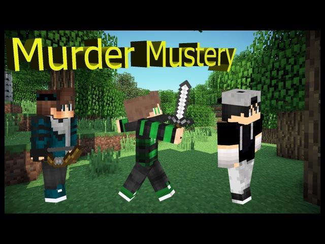 Откуда Детектив знал , что я убийца? - Murder Mustery 2