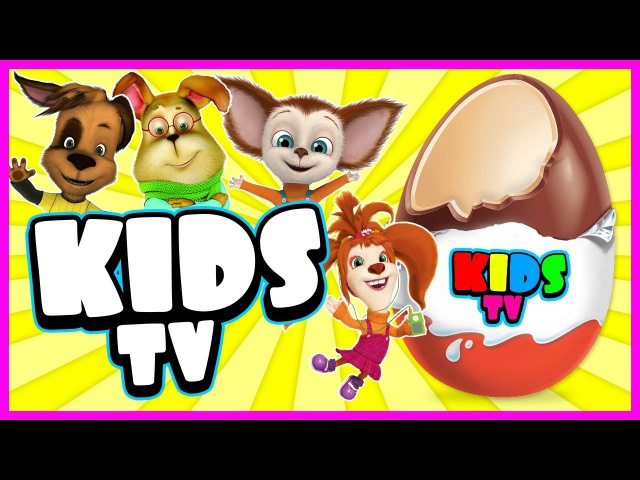 Kids Tv! Surprise eggs - The Pooches. New cartoon Kinder surprise!