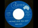 "Dojo Cuts feat. Roxie Ray - ""You Make Lovin' Real Easy"" - Soul Funk 45"