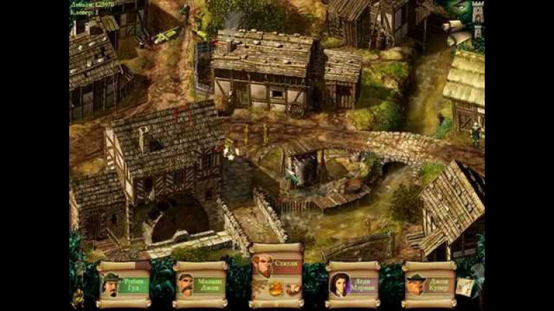 Робин Гуд. Легенда Шервуда - Robin Hood: The Legend of Sherwood - прохождение - миссия 7