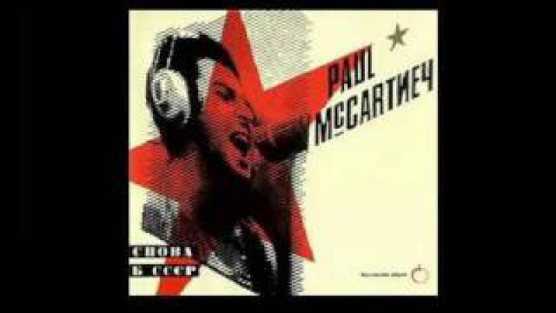 08 Paul McCartney I'm gonna be a wheel someday Album Снова в СССР 1988