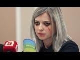 ПОКЛОНСКАЯ и её АРМИЯ ГЕНИЕВ