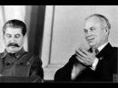 Чем лечили Вождей СССР