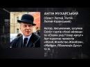 LifeКод Данило Яневський Антін Мухарський Кому потрібна Україна