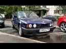 BMW E34 520 за 100 тыщ ! троит мотор !