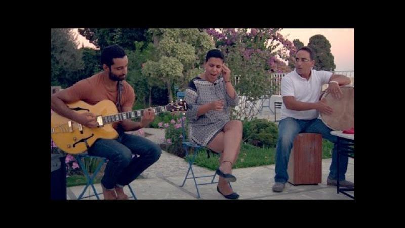 Imen Khayati, Hosny Hamdi Wael Abdennadher | Tesher Ainik (cover) | Loustic Sessions