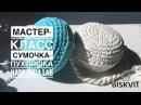 Crochet round bag. Tshirt yarn clutch. Crossbody
