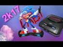 Sega Mega Drive в 2017 Зачем