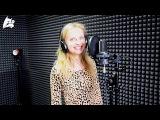 Девушка красиво спела песню Земфиры Чайка, школа вокала для взрослых в Барнауле,...