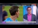 Новости на «Россия 24» • Сезон • Легкая атлетика. Шубенков приблизился к Олимпиаде
