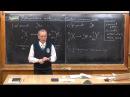 Урок 466 Радиоактивные превращения Правила смещения Содди