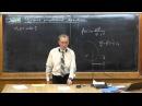 Урок 155. Изучение распределения Максвелла