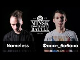 Minsk Independent Battle Arenа #15 ФИНАЛ Nameless vs Фанат_бабана