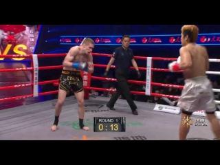 Полуфинал № 1: Artem Pashporin (Россия) vs. Yuichiro Nagashima (Япония)