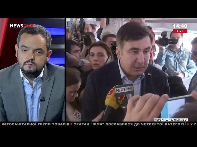 Саакашвили министр Омелян может сесть за остановку моего поезда 10 09 17