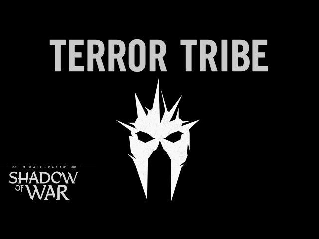 Помимо всех прочих нововведений Middle-earth: Shadow of War, в игре будет реализована еще и система племен: все орки Мордора относятся к тому или иному племени, управляемым могущественными властелинами из своих цитаделей.