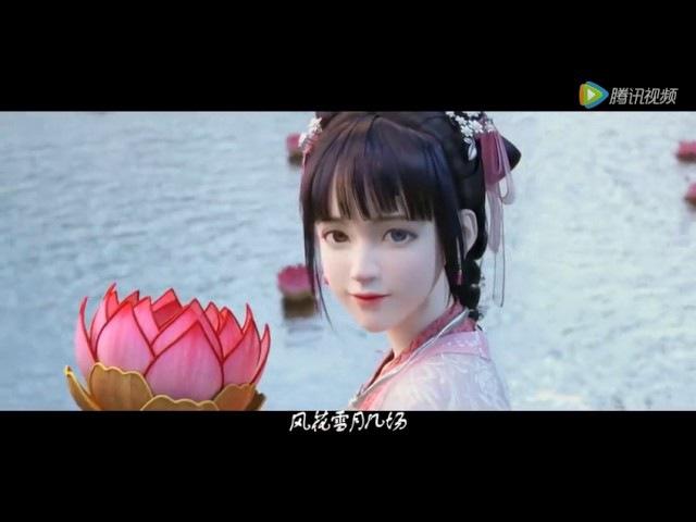 Phong Hoa Tuyết Nguyệt 风花雪月 - Tử Đường Túc, Lâm Tà Dương ( OST Họa Giang Hồ Chi Bôi Mạc Đình )