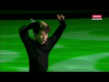 Denis Ten Gala 2017 GP Rostelecom Cup