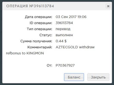 https://pp.userapi.com/c639622/v639622028/4cdd7/9tY8TV180ns.jpg