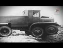 История Автомобили в погонах  - 2 серия